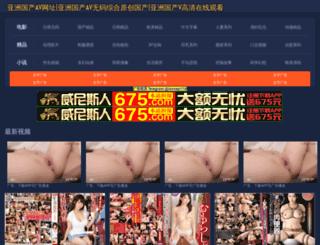 tehran123.com screenshot