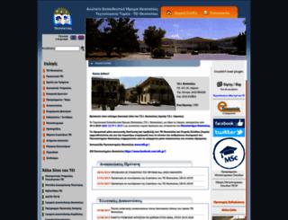 teilar.gr screenshot