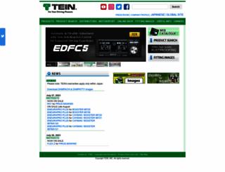 tein.co.jp screenshot