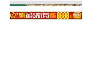 teknolojidedestek.com screenshot
