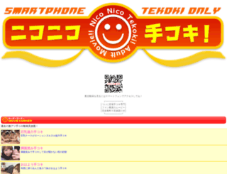 tekokisp.kmvz.com screenshot
