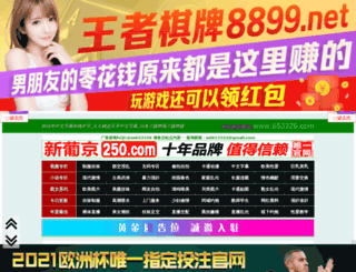 tel-marine.com screenshot