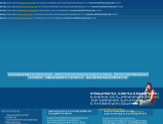 telcode.su screenshot