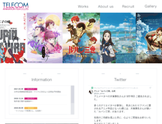 telecom-anime.com screenshot