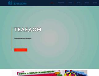 teledom.tv screenshot