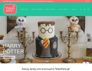 teleioparty.gr screenshot