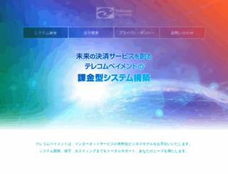 telepay.jp screenshot