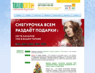 teleseti.com screenshot