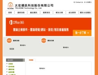 telhone.com.tw screenshot
