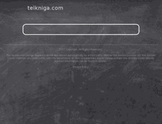 telkniga.com screenshot
