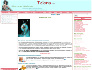 telona.ru screenshot