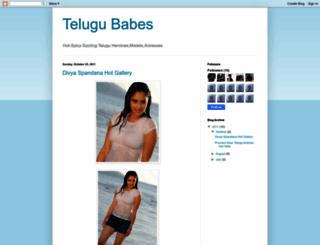 telugubabes.blogspot.com screenshot