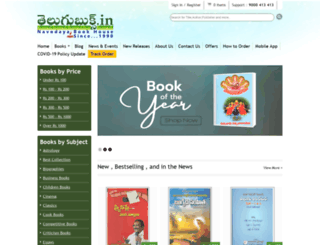 telugubooks.in screenshot