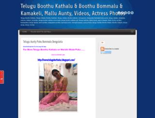 teluguboothumidnightkadhalu.blogspot.com screenshot