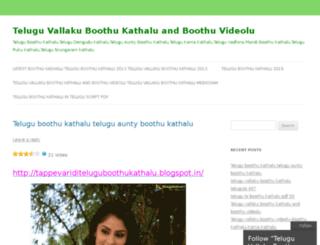 telugukathalux.wordpress.com screenshot