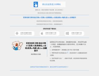 telugupalle.com screenshot