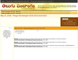 telugupanchangam.org screenshot
