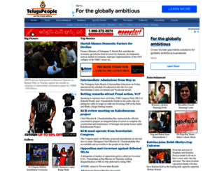 telugupeople.com screenshot