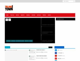 telugutownblog.blogspot.in screenshot