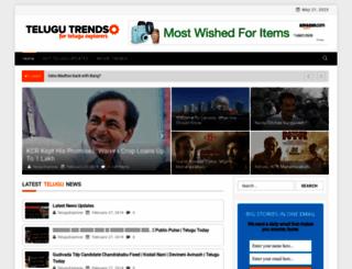 telugutrends.com screenshot