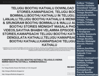 teluguxxkadhal.blogspot.in screenshot