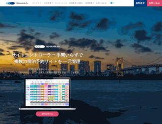 temairazu.net screenshot