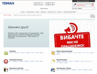 teman.com.ua screenshot