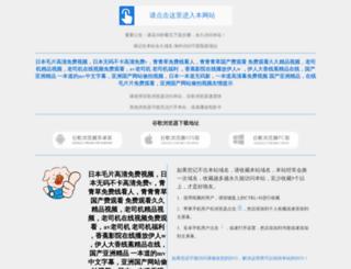 temecula-vineyard.com screenshot
