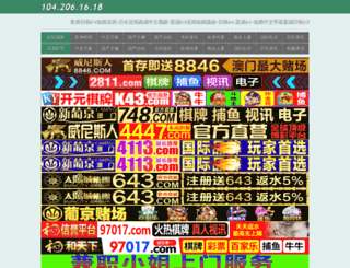 temple4.skoopster.net screenshot