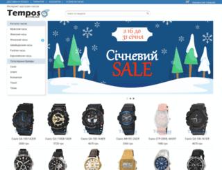 tempos.com.ua screenshot