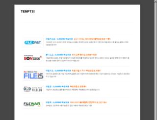 tempts.co.kr screenshot