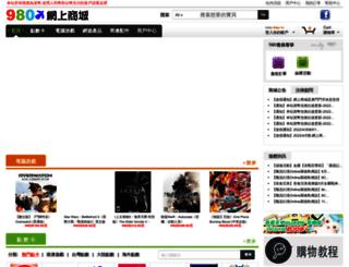 ten.980x.com screenshot