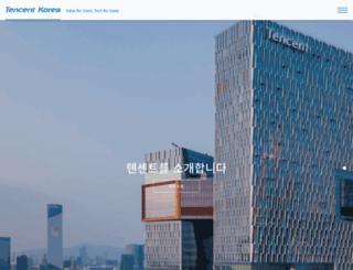 tencent.co.kr screenshot