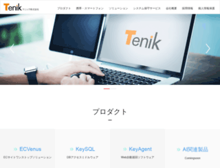 tenik.co.jp screenshot