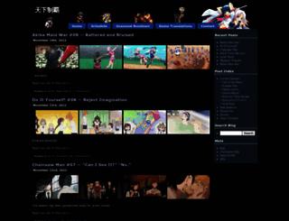 tenka.seiha.org screenshot