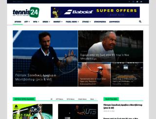tennis24.gr screenshot