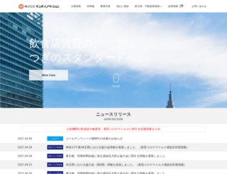 tenpo-r.co.jp screenshot