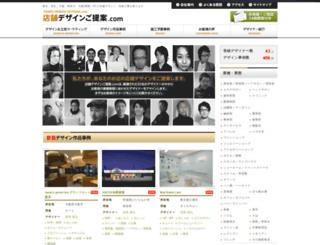 tenpodesign-g.com screenshot