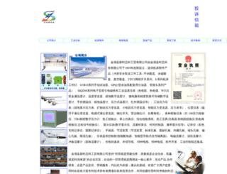 tensent.com screenshot
