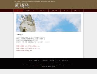 tentoku-in.com screenshot