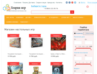 teogames.ru screenshot