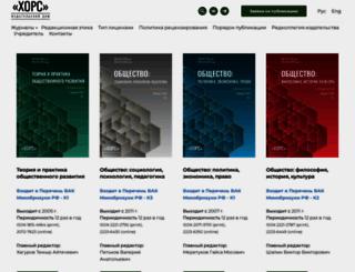 teoria-practica.ru screenshot