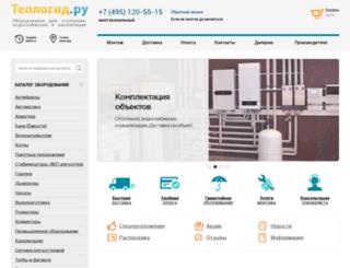 teplogid.ru screenshot