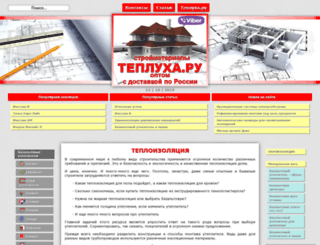 tepluha.ru screenshot