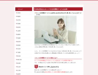 terapriest.com screenshot