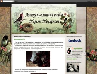 tereza-teddy.blogspot.com screenshot