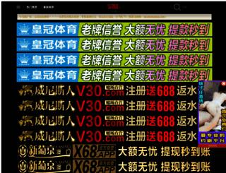 terme-selce.com screenshot