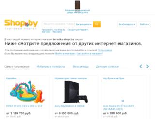 termika.shop.by screenshot