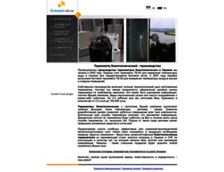 termometr.net.ua screenshot
