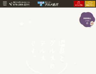 terume.net screenshot